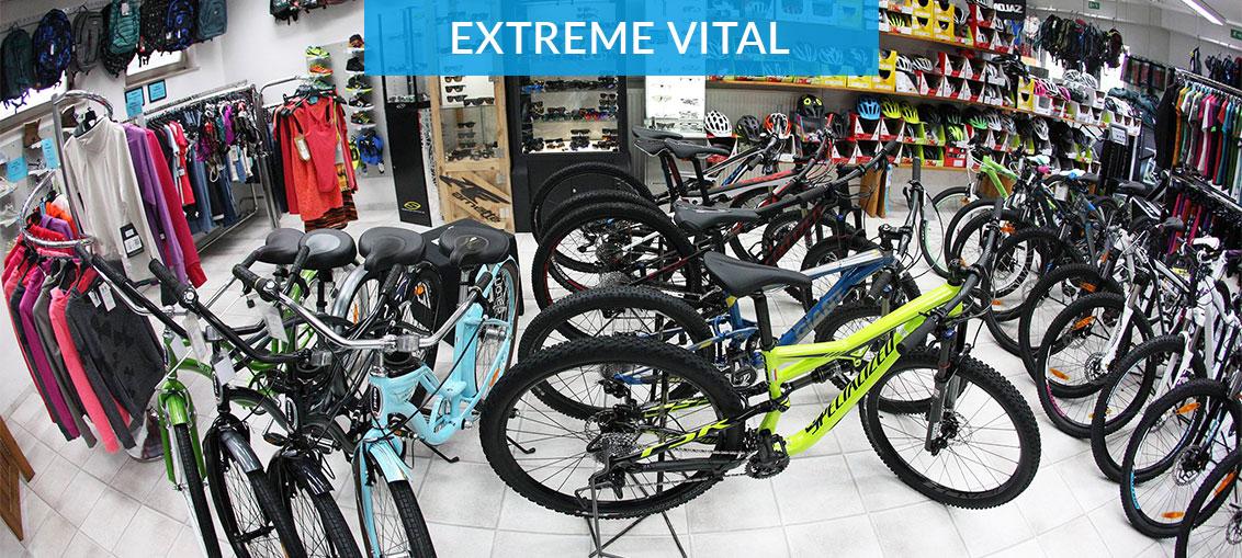 Trgovina s kolesi