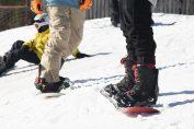 Napake snowboarderjev začetnikov